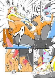 after_sex blush censored closed_eyes comic female flat_chested floatzel internal kemono luxray male nintendo nipples penis pokemon sex translated unknown_artist video_games