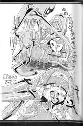 artist_request censored chaos comic sex sonic_(series) tagme tikal_the_echidna