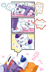 artist_request cooler dragon_ball_z dreaming frieza incest tagme