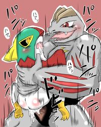 ambiguous_gender ass avian blush censored cum hawlucha machoke male nintendo open_mouth penis pokemon red_eyes saliva spread_legs spreading talons tongue tongue_out video_games yellow_eyes