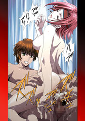 areolae ass breasts brown_hair censored clenched_teeth closed_eyes code_geass cowgirl_position cum cum_in_pussy ejaculation female green_eyes hairband highres kallen_stadtfeld kururugi_suzaku large_breasts legs nipples nude open_mouth penis pink_hair sex short_hair sideboob simple_background sitting sitting_on_person sweat thighs vaginal_penetration