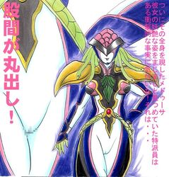 female kamen_rider monster_girl tagme translation_request