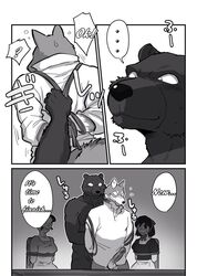 anal anal_sex anthro bear big_bad_wolf blush bondage bound canine clothing comic forced fur furry gay gmilf human little_red_riding_hood male mammal maririn penetration penis rape rope tears text tongue wolf