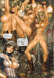 2girls ass blonde_hair blue_eyes boots breasts censored chains closed_eyes cowboy_boots dildo highres juliona_trans long_hair multiple_girls navel nipples nude open_mouth rape sex_machine shiny shiny_skin shirou_masamune western wild_wet_west