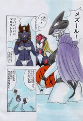black_skin blue_skin breasts kamen_rider monster_girl multiple_girls nude purple_eyes red_eyes swimsuit thong