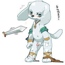 balls canine canine doraemon erection male mammal norinori peko penis plain_background solo sword weapon