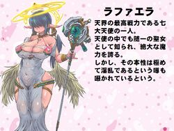 angel areola bangs blue_hair breasts cleavage female hair_over_eyes halo hips huge_areola huge_breasts labia large_areola large_breasts mon-musu_quest! monster_girl nipples perky_breasts pointy_ears skintight source_request staff translation_request vagina weapon wide_hips wings