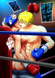 1boy abs battle beaten black_hair blonde_hair boxing boxing_ring breasts bruise defeated female fighting forced game_over gloves highres human injury kissing large_breasts male muscle nipples rape short_hair sport straight sweat t178 tears topless translation_request