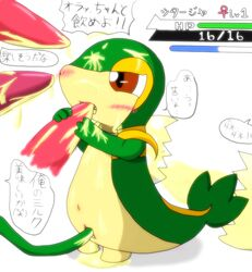 blush brown_eyes cum cum_in_mouth cum_in_pussy cum_inside cum_on_body cum_on_face cum_on_ground dialogue disembodied_penis female feral green_skin group group_sex health_bar male navel nintendo penetration penis plain_background pokemon sex snivy solo_focus text translated unknown_artist vaginal_penetration video_games white_background white_skin yellow_skin