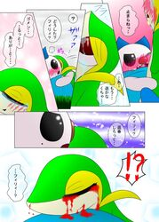 ... ?! after_sex black_eyes blood brown_nose comic dead duo female forest grass male nintendo nosebleed open_mouth oshawott pokemon raining red_eyes smile snivy tears tree unknown_artist video_games