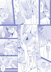 2014 anthro blush canine comic cum cum_in_mouth cum_inside gay hand_on_head human human_on_anthro interspecies looking_up lucario male mammal nintendo oral penis poképhilia pokemon sex sir_aaron tears text translated video_games 伊佐木霖雨