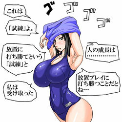 ass black_hair blush breasts looking_at_viewer nico_robin one_piece tagme