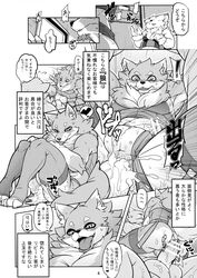 anal anthro blush bulge canine clothing comic cowgirl crossdressing cum cum_everywhere cum_inside girly japanese leaking looking_at_viewer male mammal messy on_top penis reverse_cowgirl_position risuou sex smile text tongue translation_request wolf