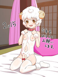 1boy 2015 animal_costume blush breastless_clothes brown_eyes censored chinese_zodiac collar curtains erection horns leotard looking_at_viewer male_focus nagiichi navel navel_cutout nipples on_bed open_mouth original penis penis_ribbon pillow ribbon sheep_costume sheep_horns sitting smile solo testicles thighhighs translation_request trap wariza white_hair