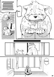 canine canine clothing comic cum cum_on_face kinoshita-jiroh male mammal school_uniform size_difference teenager young