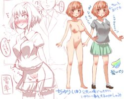 /\/\/\ 1boy :> :< arms_behind_back between_breasts blush breasts censored character_age character_name character_sheet directional_arrow eyelashes female formal hair_ornament large_breasts looking_at_viewer ma2da multiple_views navel necktie nipples nude open_mouth orange_hair original pointless_censoring public_vibrator puffy_nipples pussy red_eyes short_hair skirt solo_focus standing suit translation_request triangle_mouth uncensored vibrator_under_clothes x-ray