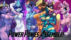 abs anthro anthrofied applejack_(mlp) atryl biting_lip blonde_hair blue_background blue_fur blue_hair bodysuit breasts clothed clothing english_text equine eyewear female fluttershy_(mlp) friendship_is_magic fur goggles group hair half-closed_eyes half-dressed horn horse inverted_nipples looking_at_viewer mammal mask multicolored_hair my_little_pony necklace nipples nude one_eye_closed open_mouth orange_fur pink_fur pink_hair pinkie_pie_(mlp) plain_background pony purple_fur purple_hair pussy rainbow_dash_(mlp) rainbow_hair rarity_(mlp) skinsuit smile teeth text the_mane_six tongue torn_clothing twilight_sparkle_(mlp) two_tone_hair white_fur wide_hips wings yellow_fur