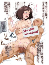 1boy ahe_gao body_writing breasts brown_hair censored cowgirl_position female hayashi_naotaka hidaka_ai idolmaster idolmaster_dearly_stars nipples open_mouth penis pussy recording reverse_cowgirl_position sex short_hair straddling straight tally translation_request vaginal_penetration