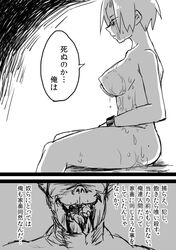 blood blood_on_face breasts comic cum cum_on_body female monochrome nude orc original rule_63 short_hair tongue translation_request