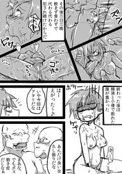 after_sex ahe_gao bukkake comic cum doggy_style fellatio female group_sex handjob monochrome multiple_penises nude oral orc original penis rule_63 sex shaded_face spread_legs translation_request