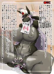 anthro anus baneroku blush breasts camel_toe canine clothing comic contract demon female gaping gaping_anus hair human long_hair mammal military military_cap muscles peaked_cap penis purple_hair salute side_boob text tongue tongue_out uniform wolf