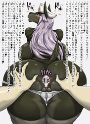 anthro anus baneroku blush breasts camel_toe canine clothing comic demon female gaping gaping_anus hair human japanese_text long_hair mammal military military_cap muscles peaked_cap presenting presenting_anus purple_hair side_boob text translation_request uniform wolf