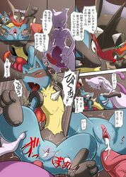 2015 amphibian anal anal_sex anus ass blush canine closed_eyes cum cum_in_pussy cum_inside erection female forced frog green_eyes greninja half-closed_eyes japanese_text kicktyan legendary_pokémon lucario male male/female mammal mewtwo nintendo open_mouth penetration penis pokemon purple_eyes pussy rape red_eyes sex shiny_pokémon smile sweat tears teeth text tongue tongue_out translation_request vaginal_penetration vaginal_penetration video_games