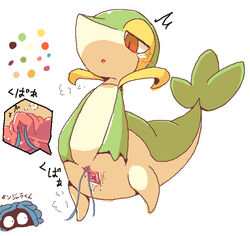 blush brown_eyes crepix crying female japanese_text mouth nintendo o_o plain_background pokemon simple_background snivy tail text video_games white_background