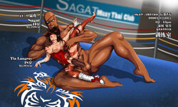 1boy absurdres artist_request breakers breast_grab breasts brown_eyes brown_hair crossover eye_patch female female gagged headband large_insertion leotard leotard_aside long_hair nipples one_eye_closed pantyhose penis ponytail pubic_hair pussy rape restrained sagat sex shoes socks spread_legs street_fighter tears tia_langray torn_clothes vaginal_penetration wrist_wraps