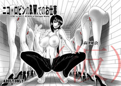 6+girls areolae ass baroque_works black_hair breasts cum large_breasts monochrome multiple_girls nico_robin nipples one_piece open_mouth pussy slave spread_legs squatting tagme thighs