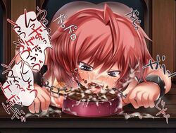 angry bondage bondage bowl chained dog_food forced helpless pet_play red_hair slave tear