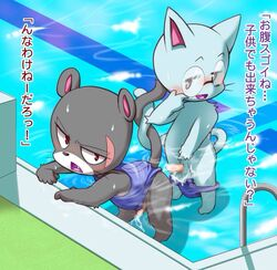 enryo exceed fairy_tail male tagme