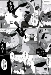 balls blush comic doujinshi eeveelution fellatio female flareon glaceon japanese_text male male/female nintendo oral penetration penis pokemon pussy sex shironowa text translated vaginal_penetration vaginal_penetration video_games