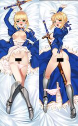 after_sex ahoge armor ass blonde_hair blush breasts breasts_outside censored cum cum_on_upper_body dakimakura facial fate/stay_night fate_(series) female green_eyes highres lying nipples panties panties_around_leg panties_down saber small_breasts solo sword underwear weapon yang-do