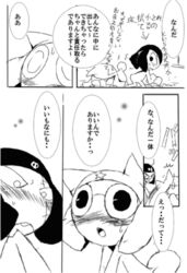 comic giroro keroro keroro_gunsou monochrome penis rule_63 translation_request