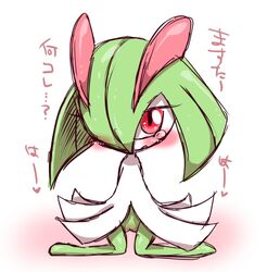 blush camel_toe clothing crying dress eyelashes female green_hair hair heart japanese_text kiriya kirlia looking_at_viewer nintendo open_mouth pokemon pussy pussy_juice red_eyes solo tears text video_games young