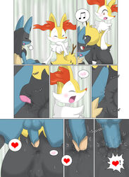anal anal_sex anus ass backsack balls black_fur blue_fur blush braixen canine closed_eyes comic fox fur heart incest licking lucario male male/male mammal nintendo open_mouth oral penetration penis pokemon rimming sex tongue tongue_out video_games winick-lim yellow_fur