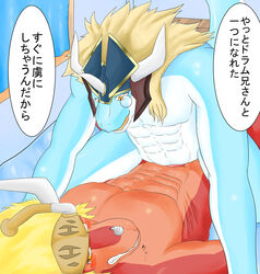 abs blonde_hair buddyfight couple cowgirl dragon drum_(buddyfight) furry_only gay hair helmet japanese kinous_axia male muscles nude room sex text translation_request