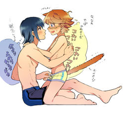 2boys asagi_toshikazu barefoot blush bottomless briefs feet gay glasses majestic_prince okz suruga_ataru tail toes topless underwear undressing yaoi