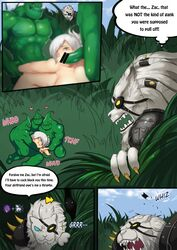 censored female league_of_legends male nidalee oral rengar riven straight unknown_artist video_games zac