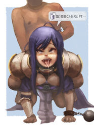 ahe_gao armor ball_and_chain_restraint blush breasts cape commentary_request crusader female fucked_silly gameplay_mechanics houjicha knight long_hair nipples open_mouth ragnarok_online saliva sex tongue translation_request
