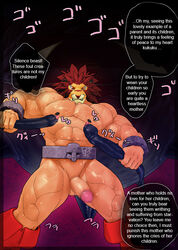 abs anthro biceps bulge clothed clothing comic duo english_text feline hair half-dressed japanese_text kitticlub leo_(red_earth) lion male mammal monster pecs penis teeth tentacle text tongue tongue_out topless