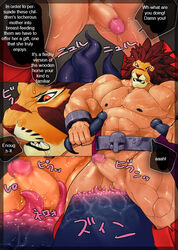 abs anthro biceps bulge clothed clothing comic duo english_text feline hair half-dressed japanese_text kitticlub leo_(red_earth) licking lion male mammal monster pecs penis teeth tentacle text tongue tongue_out topless