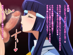 1boy aoki_reika bangs blue_hair blunt_bangs blush censored closed_eyes clothed_female_nude_male female foreskin long_hair male_pubic_hair mosaic_censoring open_mouth penis precure profile pubic_hair school_uniform smegma smelling_penis smelly_penis smile_precure tedain testicles translation_request