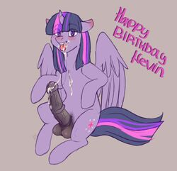 2015 alicorn animal_genitalia balls blush cum cutie_mark dickgirl equine erection friendship_is_magic hair hi_res horn horsecock intersex long_hair looking_at_viewer mammal multicolored_hair my_little_pony penis ponsex simple_background solo twilight_sparkle_(mlp) vein wings
