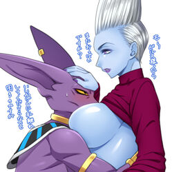 beerus big_breasts blue_skin gay purple_skin whis white_hair yaoi