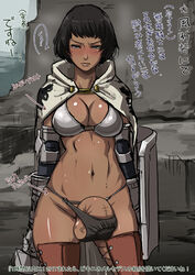 1girl balls balls_in_panties blush breasts bulge cleavage dickgirl dragon's_dogma eroquis female flaccid futa_solo futanari huge_cock intersex large_penis looking_at_viewer mercedes_marten penis penis_in_panties semi-erect solo testicles text translation_request video_games