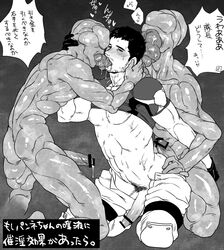 3boys bara brown_hair chris_redfield drooling kasutera kissing male_focus monster multiple_boys penis resident_evil saliva short_hair tagme translation_request undressing yaoi
