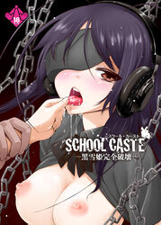 accel_world black_hair blindfold blush bondage brown_eyes chains cover cover_page doujin_cover drooling headphones helpless kuroyukihime long_hair looking_at_viewer nipples one_eye_covered open_clothes open_shirt saliva school_uniform shirt slave tehen tongue_grab translation_request