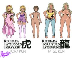2boys 2girls agawa_ryou androgynous areola artist_name belt blonde_hair blue_eyes breasts brothers brown_eyes brown_hair busty camisole character_name cleavage commentary crossdressing denim dickgirl dress erect_nipples femboy full-package_futanari futanari g-string ganguro girly hair_ornament hand_on_hip jeans kirihara_tatsugoro_torayasu kirihara_torajyuro_tatsumune long_hair midriff multiple_boys multiple_penises navel newhalf nipples nude original panties pants penis penis_in_panties pubic_hair shemale siblings sketch smile tagme tan tanline tatsu-kun testicles thighhighs tight_jeans tora-kun trap uncensored underwear voluptuous wide_hips